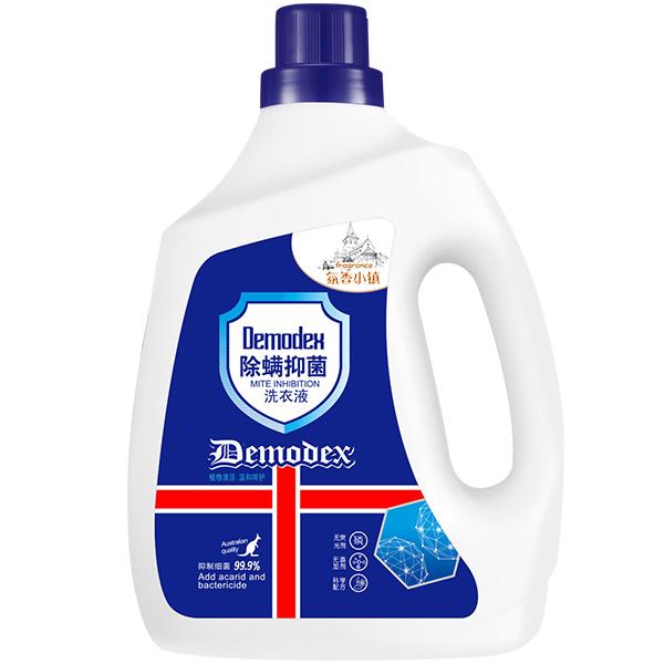 除螨抑菌洗衣液(机油瓶)
