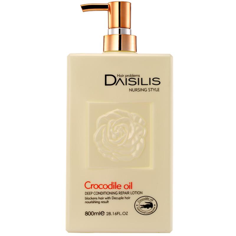 鳄鱼油深层调理修护乳
