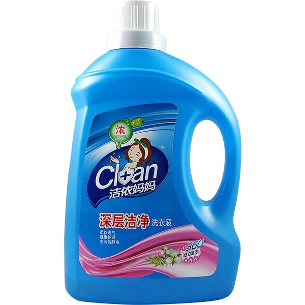深层洁净洗衣液